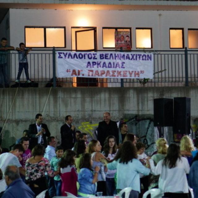 Καλοκαίρι 2015 στο χωριό, πανηγύρι στην πλατεία, γιορτή σαρδέλας και μουστάκι, τελικός μπάσκετ στο Βελημάχι